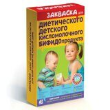 Эвиталия бифидопродукт